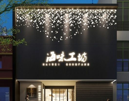 The importance of building facade lighting